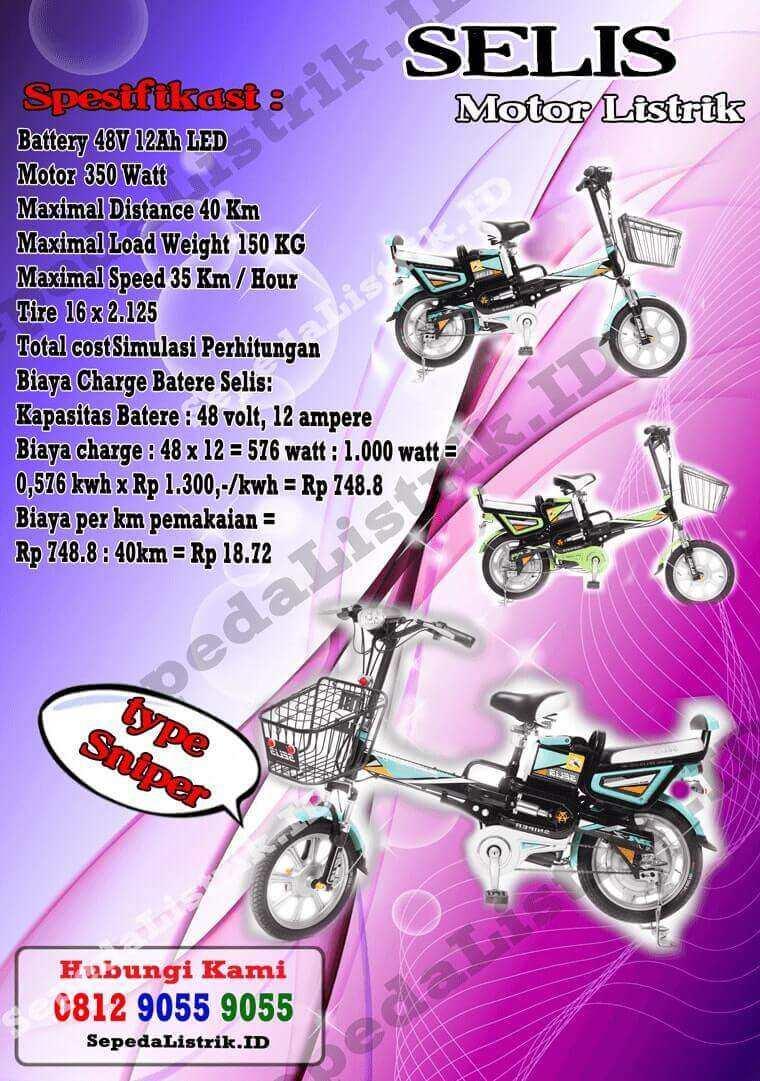 Selisid 0857 9999 9031 Wa Jual Sepeda Listrik Selis Motor Type Merak Id